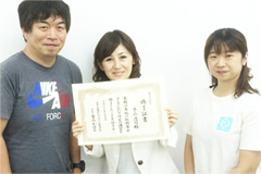 日本小児障がいマッサージ普及協会の認定